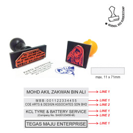 Red Rubber Stamp 1171
