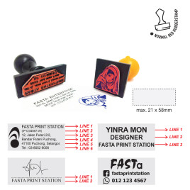 Red Rubber Stamp 2158