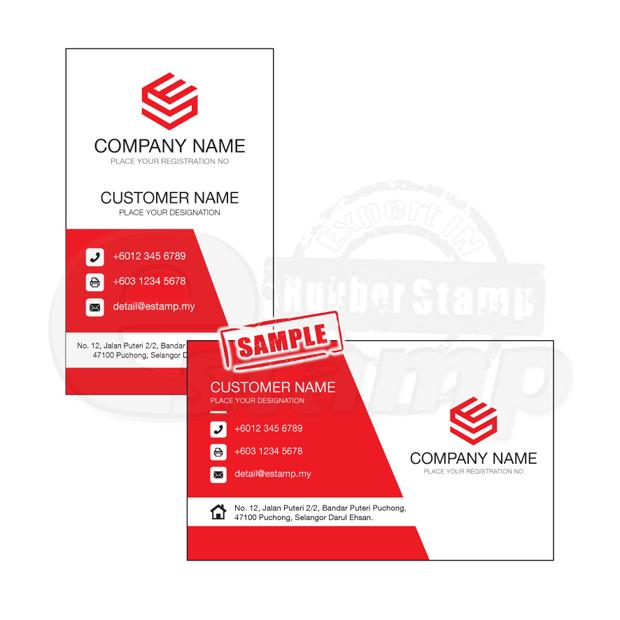 estamp Namecard design offset-2